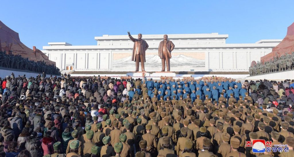 Mansu Hill-Pyongyang, honouring the day of Mr. Kim Jong-un;s father's death.