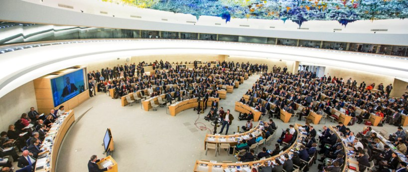 UN Human Rights Council Chamber - Geneva