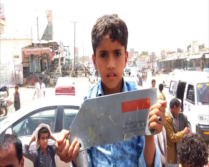 August-9-2018 MK82 Bomb Yemen Ahmed Abdul Kareem