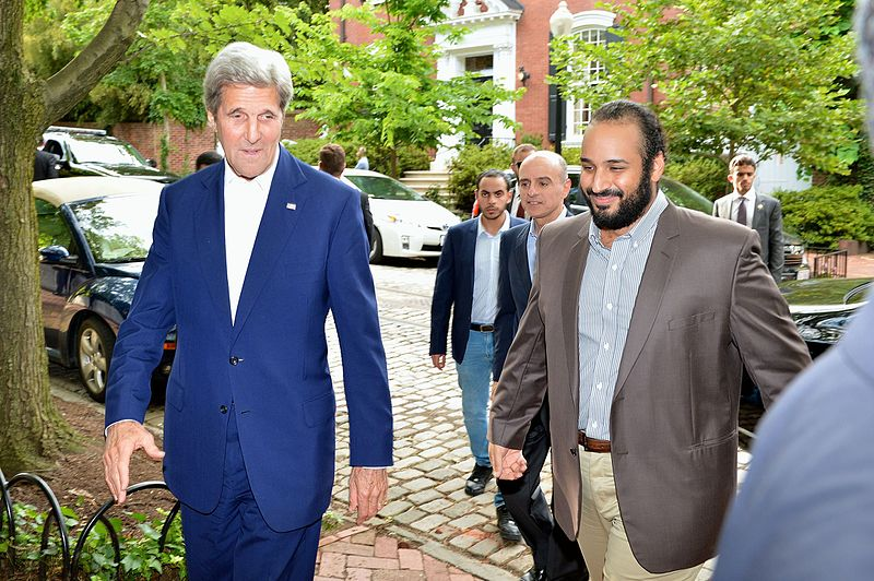 U.S. Secretary of State John Kerry and Saudi Deputy Crown Prince Mohammed bin Salman and Saudi Foreign Minister Adel al-Jubeir prepare for their meeting followed by an iftar dinner in Washington, D.C., on June 13, 2016.