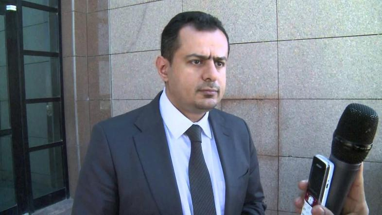 Maeen Abdulmalik Saeed who was appointed as Yemen's new prime minister