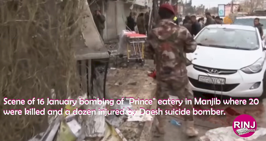 Screen Capture from TV Video, Manbij eatery known as 'the prince'.