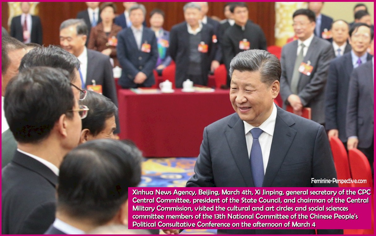Xinhua News Agency, Beijing, March 4th, Xi Jinping, general secretary of the CPC Central Committee, president of the State Council, and chairman of the Central Military Commission, visited the cultural and art circles and social sciences committee members of the 13th National Committee of the Chinese People's Political Consultative Conference on the afternoon of March 4
