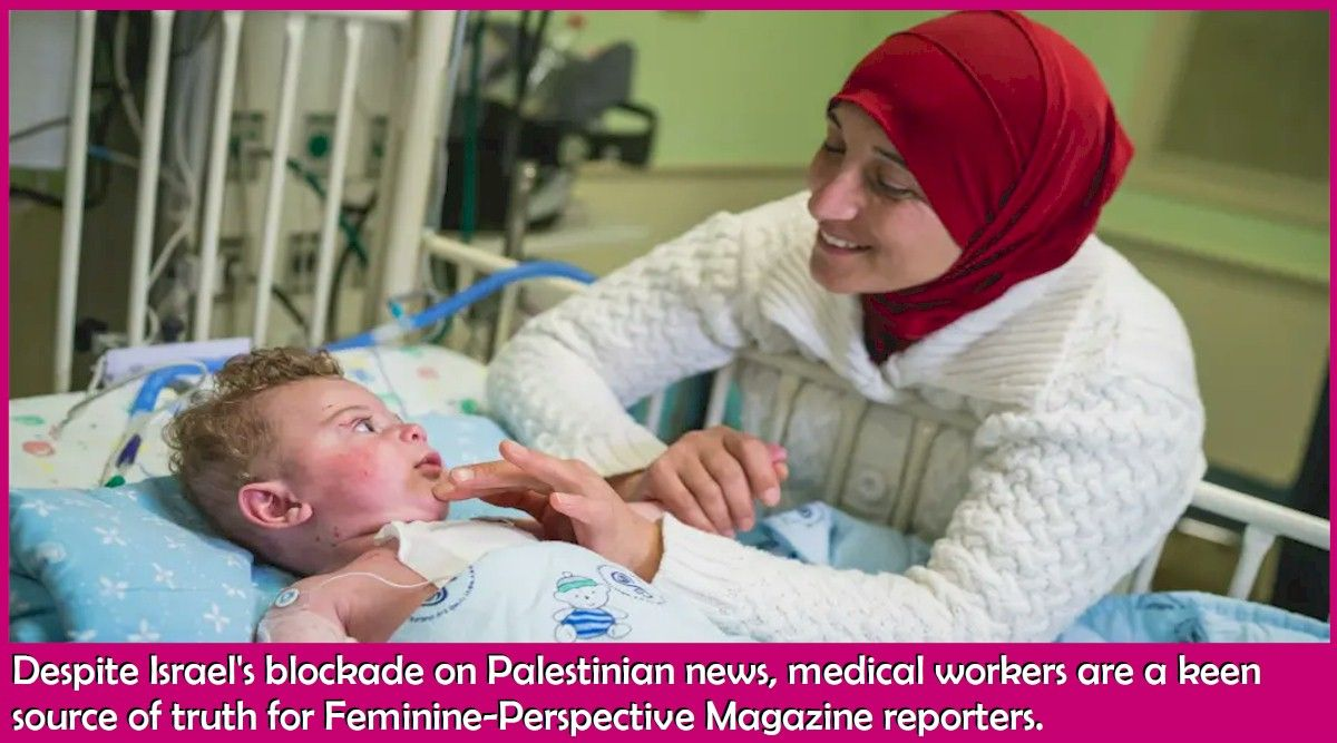 Something that should never happen among decent people. An Injured Palestinian child