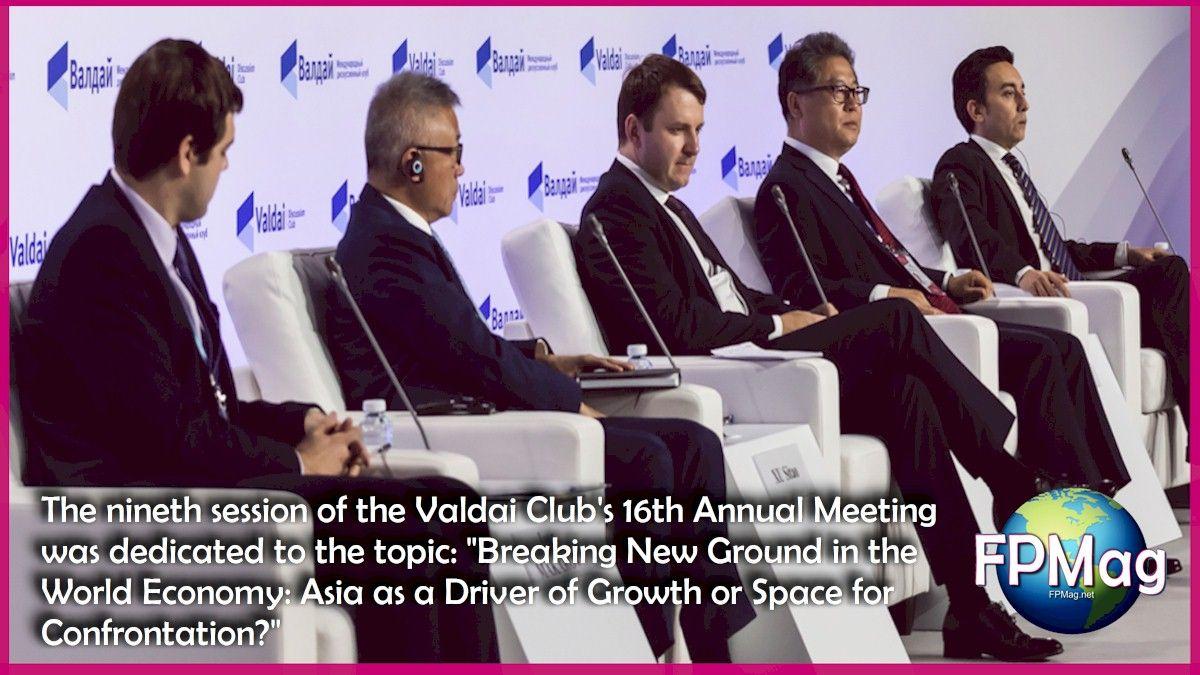 Igor Makarov, Xu Sitao, Maxim Oreshkin, Lee Jae-Young, Bruno Maçaes, Fyodor Lukyanov Photo: Valdai Discussion Club