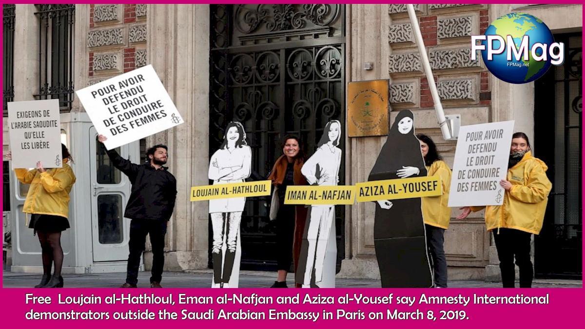 Free Loujain al-Hathloul, Eman al-Nafjan and Aziza al-Yousef say Amnesty International demonstrators